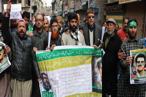 Maqbool Butt remembered on his martyrdom day: JRL