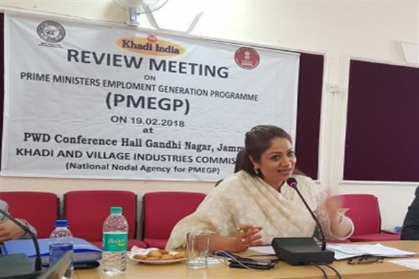 Dr. Hina reviews PMEGP implementation in Jammu Region