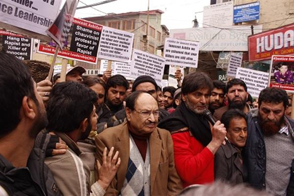 JRL condemns rape, murder of Kathua minor girl