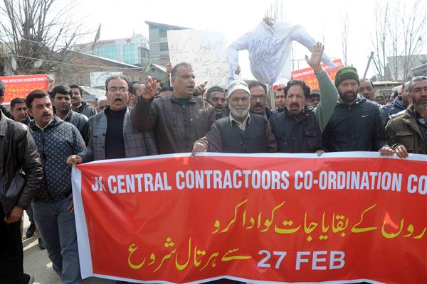 Contractor's protest march foiled, scores detained