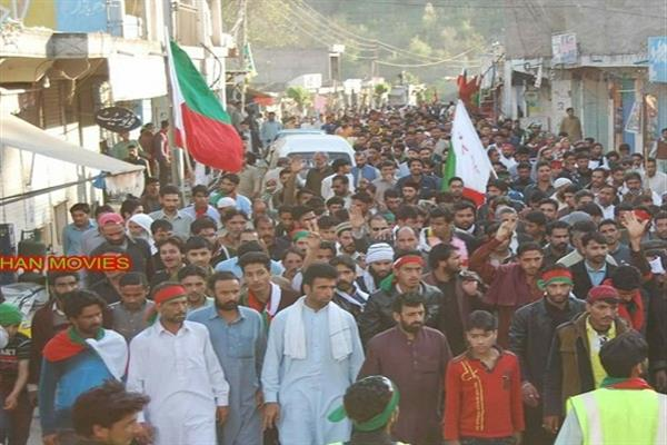 JKLF holds peaceful protest march in Azad Kashmir against killings of Kashmiris on LoC