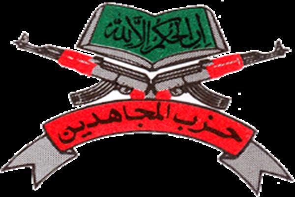 Missing Armyman may have joined Hizbul Mujahideen