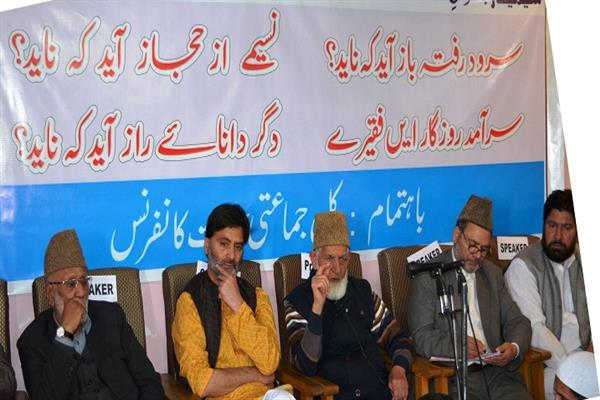 We are peace lovers, not war mongers, want peaceful resolution of Kashmir issues: Geelani