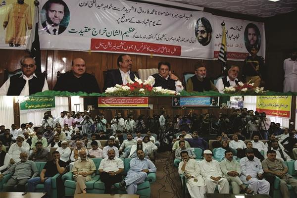 Function to pay tributes to Mirwaiz Farooq, Gani Lone organized at Islamabad