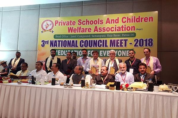 PSAJK represents J&K schools in 3rd National Council Meet of PSACWA