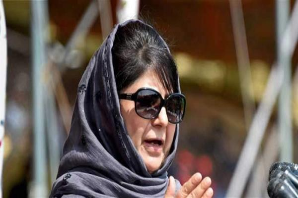 PDP delegation attends Vajpayee's last rites in New Delhi