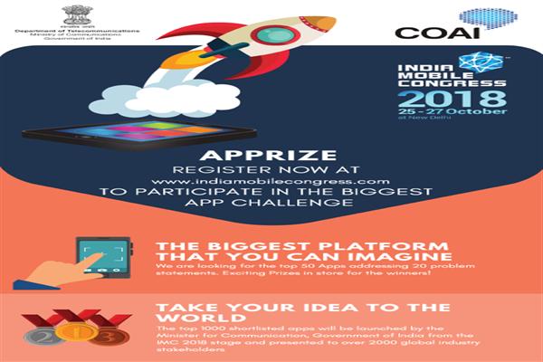 COAI, deptt of Telecommunications to organize India Mobile