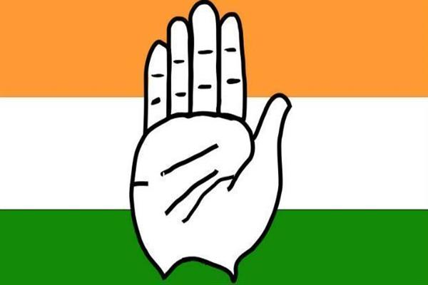 Congress lodges protest against Centre Govt