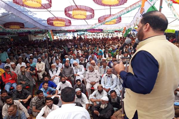 Banihal Congress holds one day party worker's convention