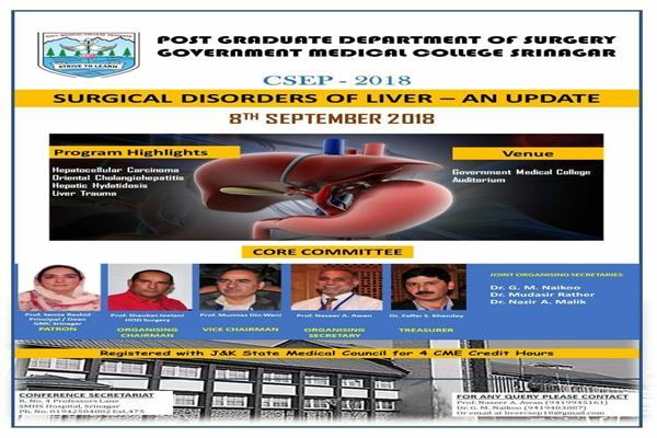 P G Department of Surgery, allied specialties organising one day prog at GMC Srinagar