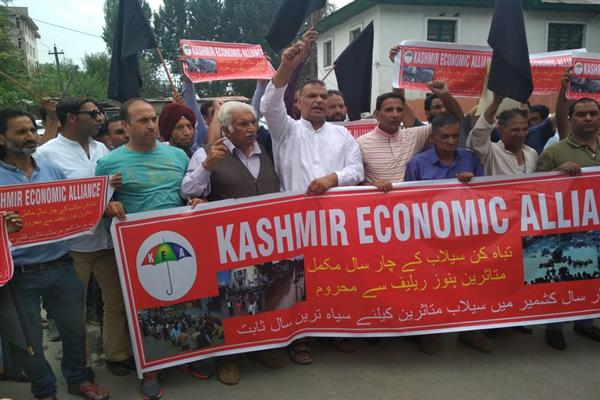 KEA's protest on fourth anniversary of floods foiled