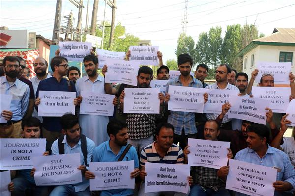 KJA protests against arrest of journalist Asif Sultan