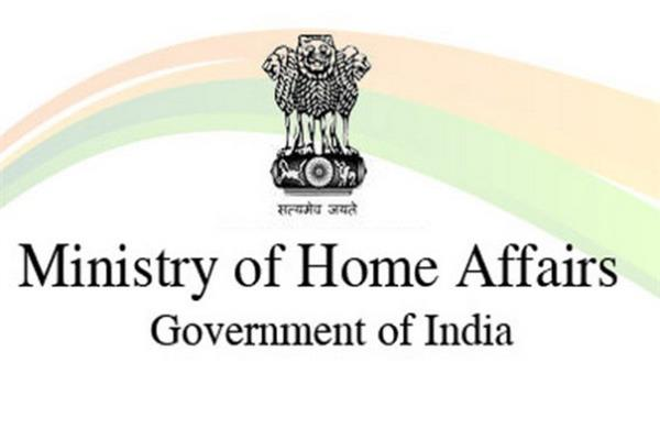 Union home ministry denies resignation of SPOs in JK