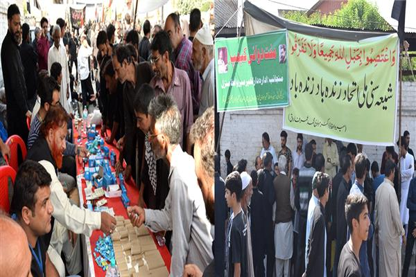 Darul Khair holds free medical camp at Alamgari Bazar