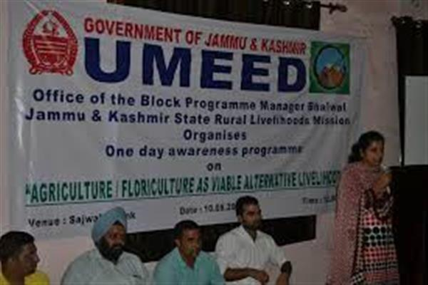 JKSRLM Project 'UMEED 'eradicating poverty across J&K