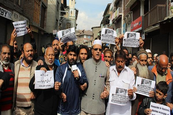 On JRL's call, JKLF protests at Maisuma