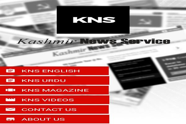 KNS upgrades its Android app