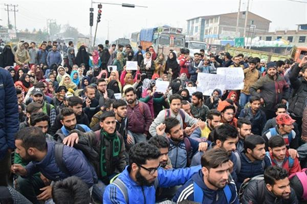 Two CUK students arrested, students stage protest