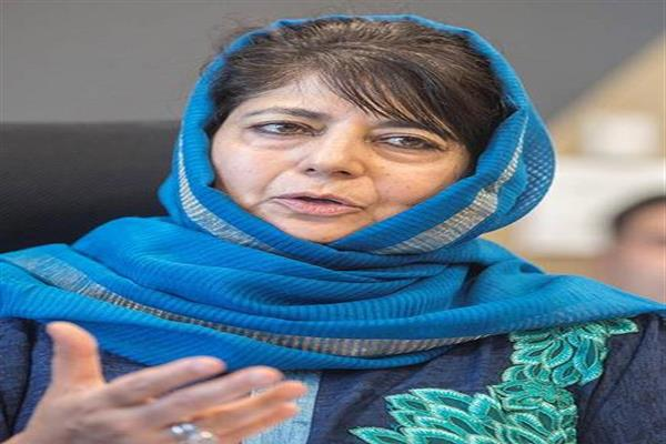Fiddling with JK's special status impermissible, unacceptable to us: Mehbooba