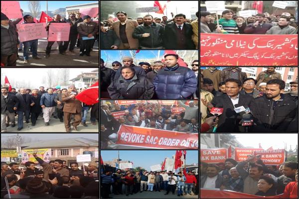 NC stages district level protests, seeks rollback of SAC decision on JK Bank