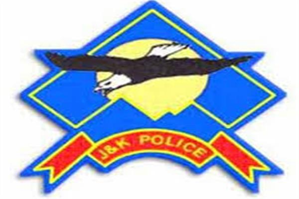 ADGP Armed orders promotion of 609 officers, officials