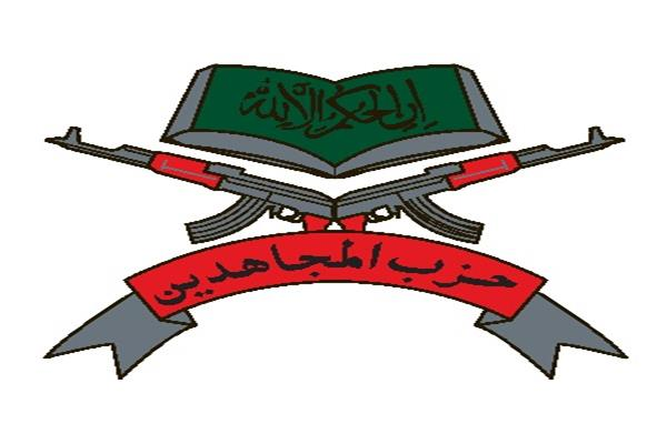 Hizb disowns captured militant in Bandipora