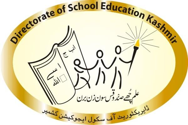 Education among top priorities of present administration: DSEK