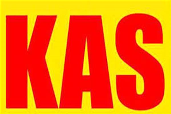 'Disparity in allotment of KAS slots'