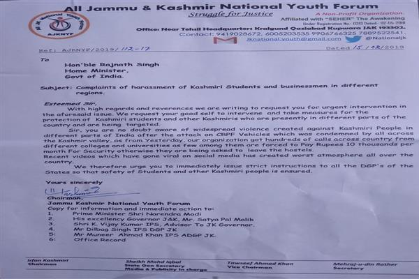 All JK National Youth Forum writes to Home Minister over safety of Kashmiris
