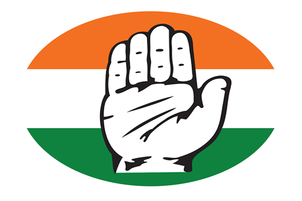 Authorities withdraw security of Congress leader
