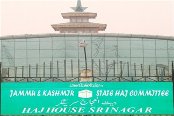 Haj orientation for selected Haj pilgrims of Srinagar to be held from March 23rd