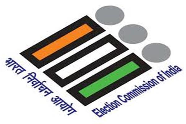 ECI provides postal ballot facility to Kashmiri migrants
