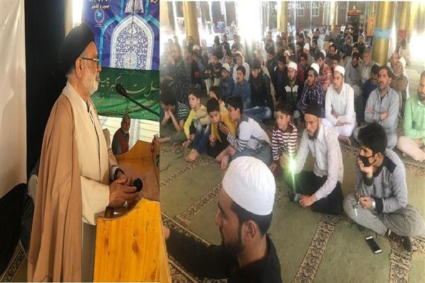 Birth anniversary of Hazrat Imam Hassan observed
