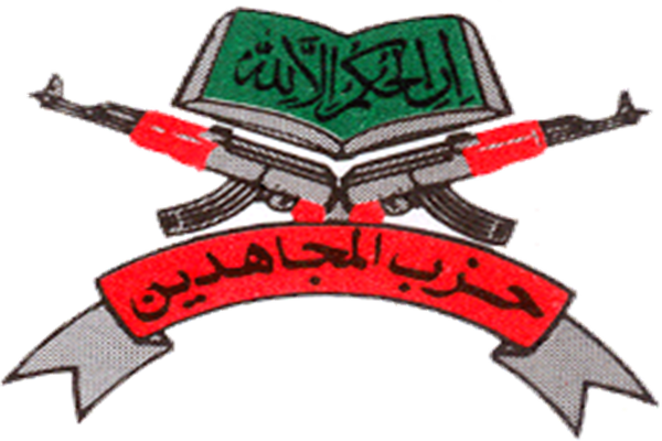 Hizb condemns killing of active militant's brother