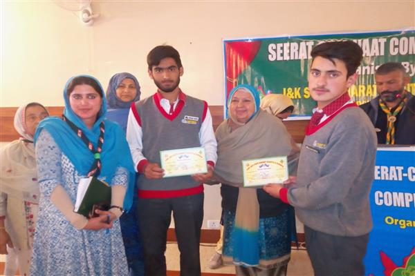 Seerat-cum-Naat competition held at HTPS