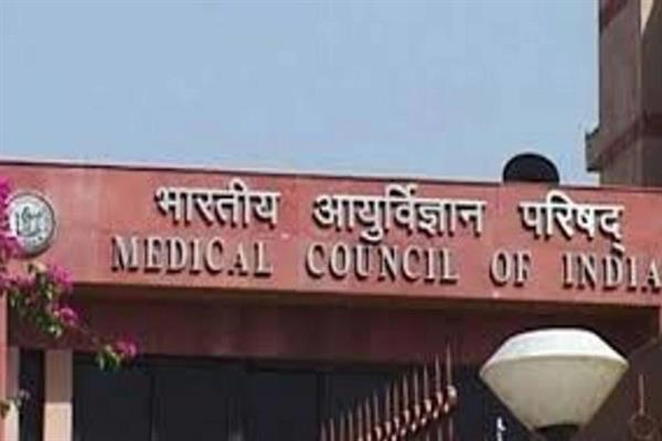 MCI grants LOP to GMC Anantnag, gets 100 MBBS seats