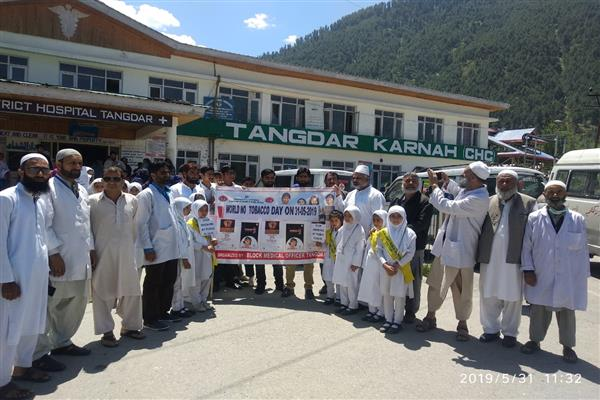 World no tobacco day observed in Karnah