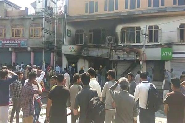 J&K Bank's Botshah Mohalla Business Unit restored after fire incident, business to continue as usual