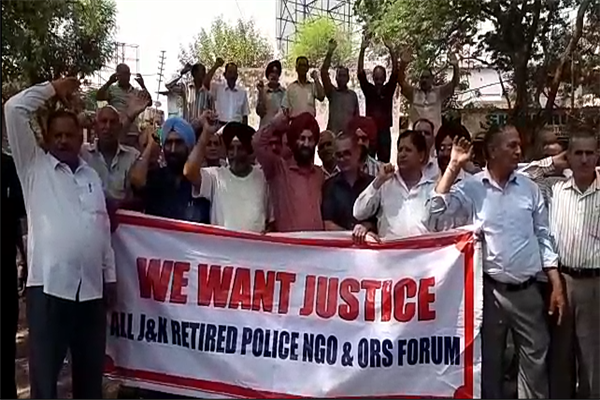 Retired police personnel stage protest in Jammu against alleged discrimination