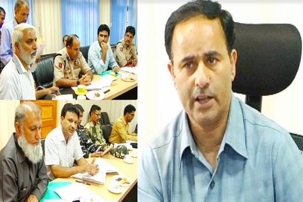 DC Baramulla chairs DLSCC meet