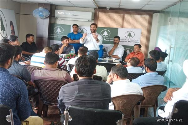 Javed Mustafa Mir concludes three-day long tour to Jammu