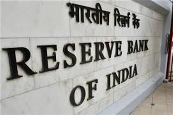 RBI imposes monetary penalty on Corporation Bank