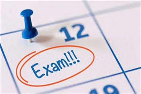 11th class annual examination commenced