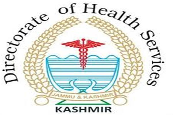 JKDCCC refutes allegations against Director Health Services Kashmir