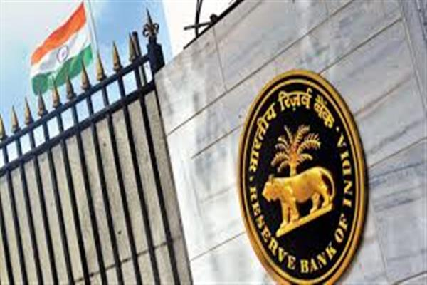 RBI announces creation of PIDF to encourage acquirers to deploy Points of Sale