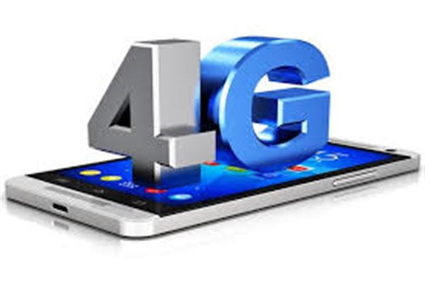 Two districts to get 4G internet after 15 August
